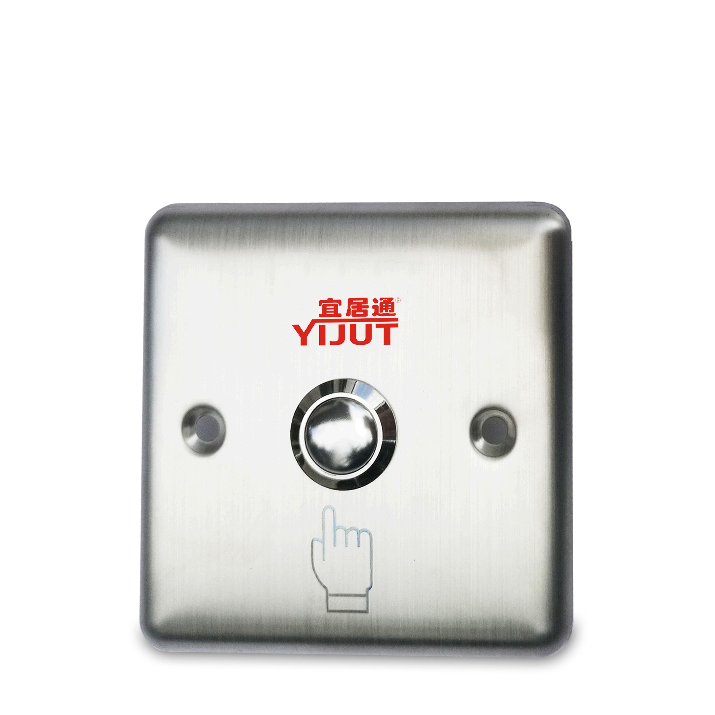不锈钢紧急按钮