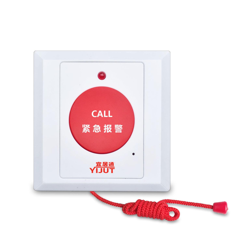复合型拉绳式紧急按钮